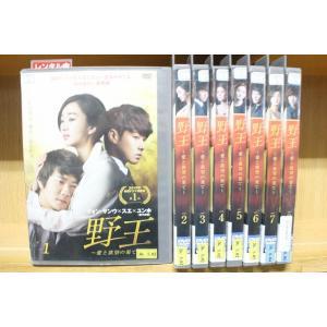 野王 愛と欲望の果て 8巻セット(未完) DVD レンタル版 レンタル落ち 中古 リユース|gift-goods