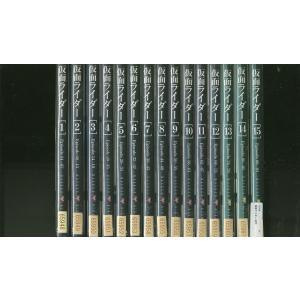 仮面ライダー 初代 1〜15巻セット(未完) DVD レンタル版 レンタル落ち 中古 リユース|gift-goods