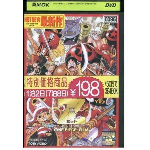 ONE PIECE FILM Z ワンピース フィルム ゼット DVD レンタル版 レンタル落ち 中古 リユース|gift-goods