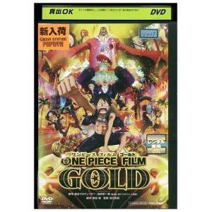 ワンピース フィルム・ゴールド ONE PIECE FILM GOLD DVD レンタル版 レンタル落ち 中古 リユース|gift-goods