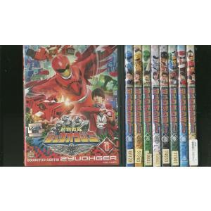 動物戦隊ジュウオウジャー 1〜9巻セット(未完) DVD レンタル版 レンタル落ち 中古 リユース|gift-goods
