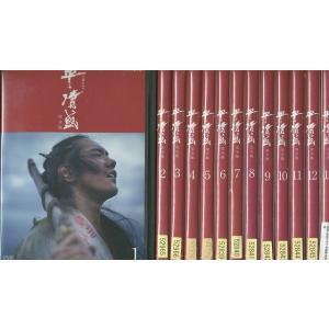 NHK大河ドラマ 平清盛 完全版 全13巻 DVD レンタル版 レンタル落ち 中古 リユース 全巻 全巻セット|gift-goods