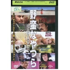 野蛮なやつら DVD レンタル版 レンタル落ち 中古 リユース|gift-goods