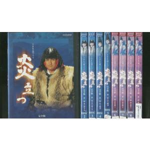 NHK大河ドラマ 炎立つ 完全版 全9巻 DVD レンタル版 レンタル落ち 中古 リユース 全巻 全巻セット gift-goods