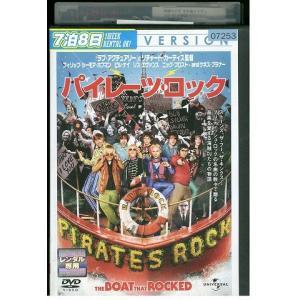 パイレーツ・ロック DVD レンタル版 レンタル落ち 中古 リユース|gift-goods