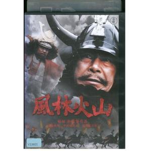 風林火山 三船敏郎 DVD レンタル版 レンタル落ち 中古 リユース gift-goods