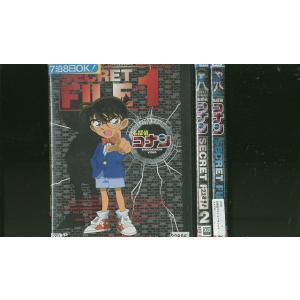 名探偵コナン シークレットファイル 1〜3巻セット(未完) DVD レンタル版 レンタル落ち 中古 リユース gift-goods