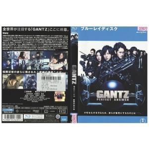 GANTZ ガンツ PERFECT ANSWER 二宮和也 ブルーレイ Bru-ray BD レンタル版 レンタル落ち 中古 リユース|gift-goods