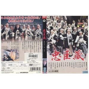 忠臣蔵 長谷川一夫 DVD レンタル版 レンタル落ち 中古 リユース gift-goods