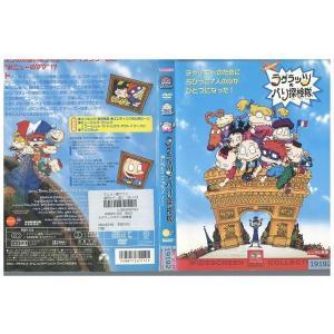 ラグラッツのパリ探検隊 DVD レンタル版 レンタル落ち 中古 リユース gift-goods