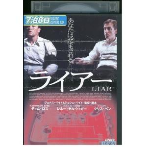 ライアー ティム・ロス DVD レンタル版 レンタル落ち 中古 リユース|gift-goods