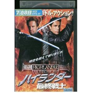ハイランダー 最終戦士 DVD レンタル版 レンタル落ち 中古 リユース gift-goods