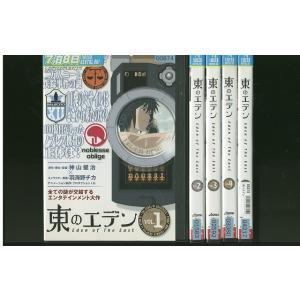 東のエデン 全5巻 DVD レンタル版 レンタル落ち 中古 リユース 全巻 全巻セット gift-goods