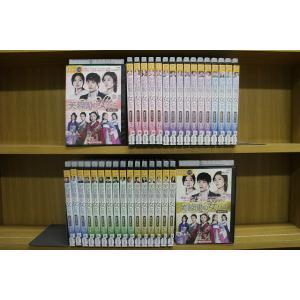 芙蓉閣の女たち 全34巻 DVD レンタル版 レンタル落ち 中古 リユース 全巻 全巻セット|gift-goods