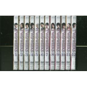 トゥー・ウィークス TWO WEEKS 全12巻 DVD レンタル版 レンタル落ち 中古 リユース 全巻 全巻セット|gift-goods
