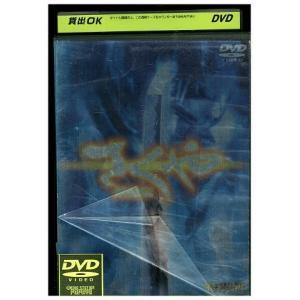 さくや妖怪伝 安藤希 DVD レンタル版 レンタル落ち 中古 リユース|gift-goods