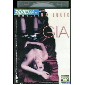 GIA ジア 裸のスーパーモデル アンジェリーナ・ジョリー ...