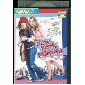 ニューヨーク・ミニット DVD レンタル版 レンタル落ち 中古 リユース|gift-goods