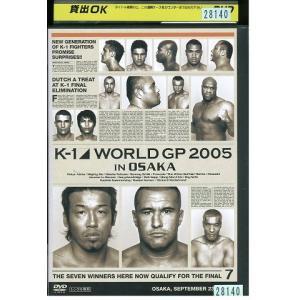 K-1 World GP 2005 開幕戦 DVD レンタル版 レンタル落ち 中古 リユース|gift-goods