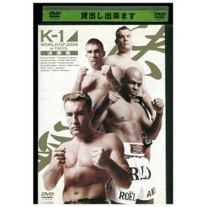 K−1WGP2006IN東京 決勝戦 DVD レンタル版 レンタル落ち 中古 リユース|gift-goods