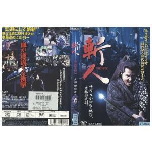 斬人 KIRIHITO 竹内力 DVD レンタル版 レンタル落ち 中古 リユース|gift-goods