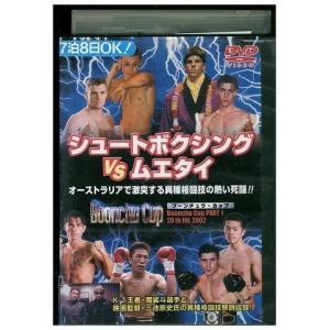 Boonchu Cup 1 シュートボクシングVSムエタイ DVD レンタル版 レンタル落ち 中古 ...