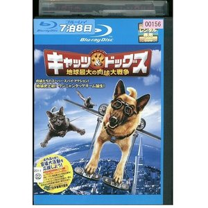 ブルーレイ キャッツ&ドッグス 地球最大の肉球大戦争 レンタル版 FFF00330