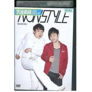NONSTYLE TALK 2011 1 DVD レンタル版 レンタル落ち 中古 リユース