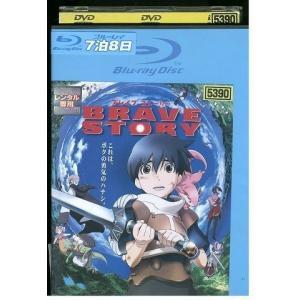 ブレイブストーリー 松たか子 大泉洋 ブルーレイ Blu-ray BD レンタル版 レンタル落ち 中...