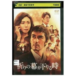 DVD 祈りの幕が下りる時 阿部寛 松嶋菜々子 レンタル落ち MM12396