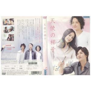 DVD 天使の梯子 ミムラ 要潤 渡部豪太 レンタル落ち NN05004