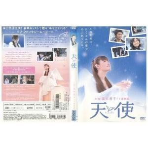 DVD 天使 深田恭子 永作博美 レンタル落ち NN05775