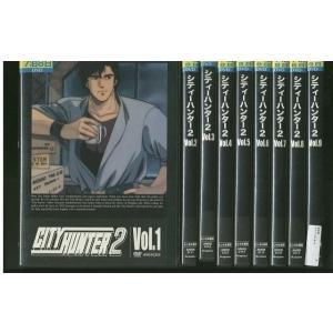 CITY HUNTER シティーハンター 2 1〜9巻セット(未完) DVD レンタル版 レンタル落...