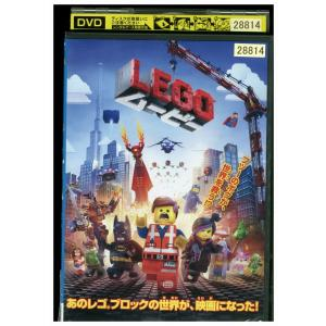 DVD LEGO レゴ・ムービー レンタル落ち OO09004