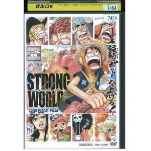 DVD ONE PIECE FILM STRONG WORLD ワンピース フィルム ストロングワー...
