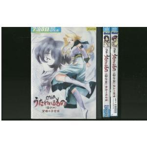 DVD うたわれるもの OVA 全3巻 レンタル落ち PP01094