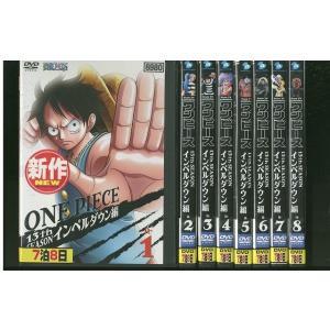 DVD ワンピース 13th インペルダウン編 全8巻 レンタル版 QQ04541