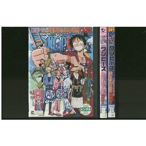 DVD ワンピース 麦わらのルフィ親分捕物帖 全3巻 レンタル版 QQ04677