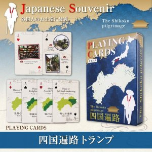 英語版 四国遍路トランプ 訪日外国人 インバウンド お土産 手土産|gift-goods