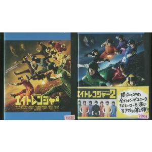 ブルーレイ エイトレンジャー∞ 関ジャニ∞ 全2巻 レンタル版 TT14278