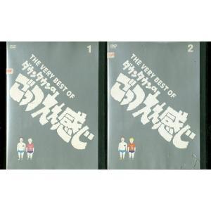 DVD ダウンタウンのごっつええ感じ 松本人志 浜田雅功 全2巻 レンタル版 VV02864