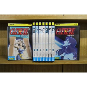 DVD 百万円と苦虫女 世界の中心で、愛を叫ぶ 人類資金 森山未來 出演 3本セット レンタル落ち ...