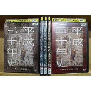 DVD カメラを止めるな! ※ジャケット難有 濱津隆之 真魚 レンタル落ち ZH717