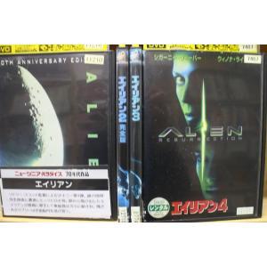DVD エイリアン 4本セット シガニー・ウィーバー レンタル落ち ZI566