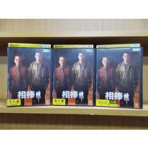 DVD 相棒 season2 全11巻 ※ジャケット1、5、9巻のみ 水谷豊 セットレンタル レンタ...