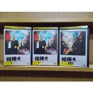 DVD 相棒 season3 全10巻 ※ジャケット1、5、9巻のみ 水谷豊 セットレンタル レンタ...