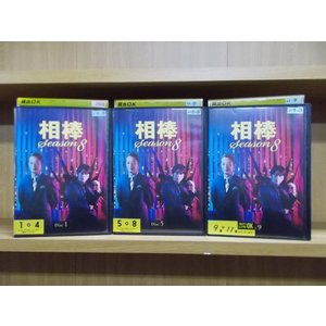 DVD 相棒 season8 全11巻 ※ジャケット1、5、9巻のみ 水谷豊 セットレンタル レンタ...
