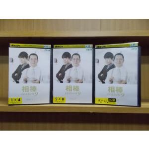 DVD 相棒 season9 全11巻 ※ジャケット1、5、9巻のみ 水谷豊 セットレンタル レンタ...
