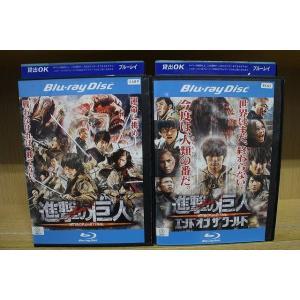 DVD NONSTYLE LIVE 2008 in 6大都市 ダメ男 VS ダテ男 + NON ST...