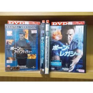 DVD ボーン・アイデンティティー+ボーン・スプレマシー+ボーン・アルティメイタム+ボーン・レガシー...